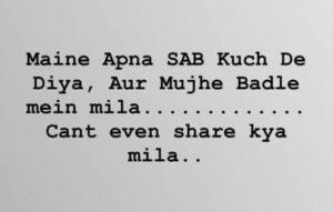 Himansh_Kohli_and_Neha_kakkar