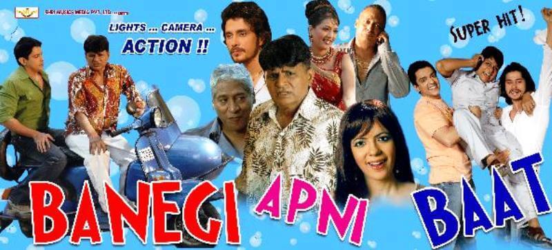 Sutapa-sidkar-tv-show