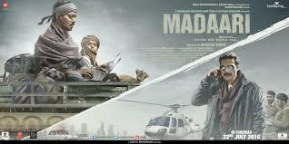 Sutapa-sikdar-movies