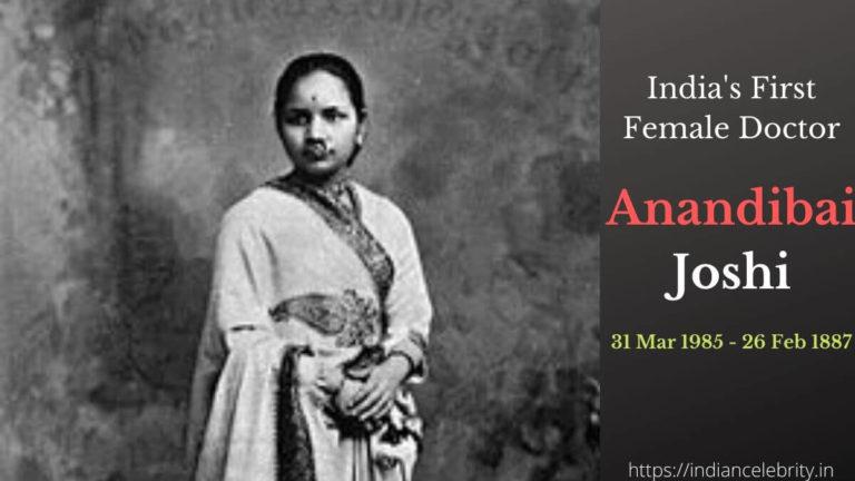 Anandibai Joshi – Dr. Anandibai Gopalrao Joshi Biography