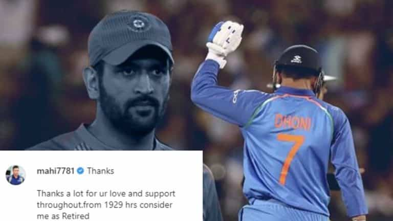 MS Dhoni Retirement | 6 Sacrifices That MS Dhoni Has Done For India