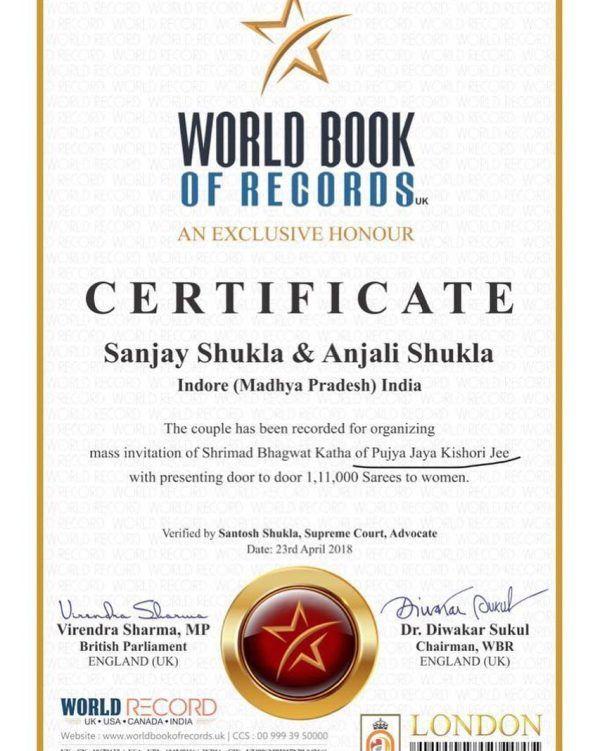 Jaya-Kishori-Guinness-World-Record