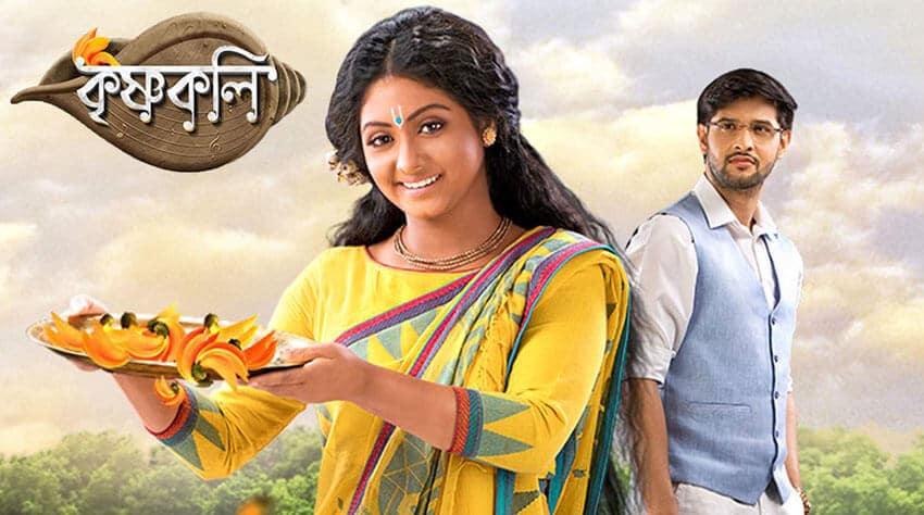 krishnakoli-serial