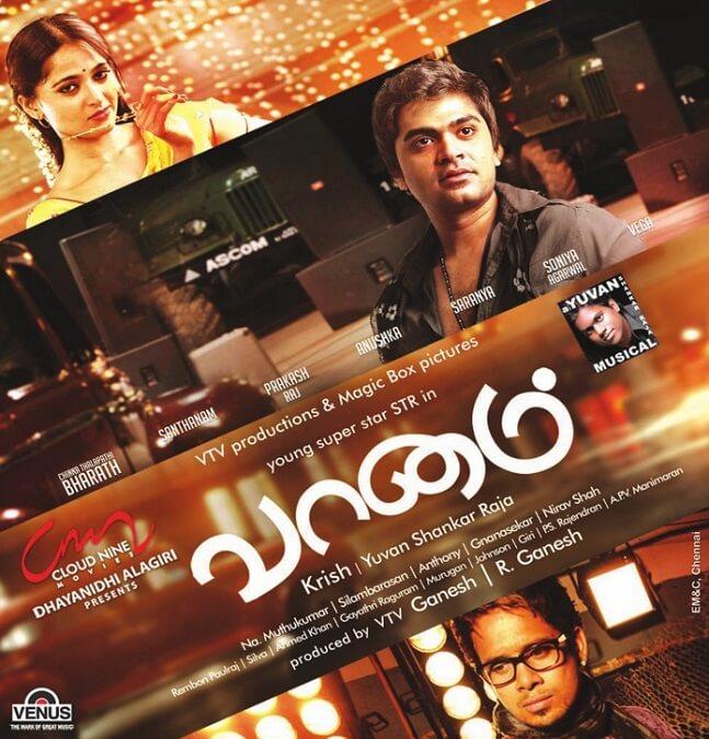 vaanam-movie-release-posters