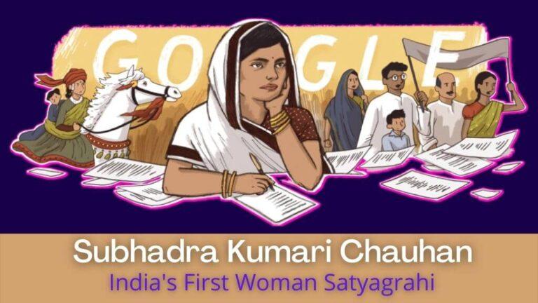 Subhadra Kumari Chauhan Wiki, Age, Jhansi Ki Rani, Poems & More